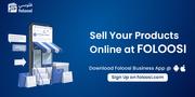 Retail Management software UAE